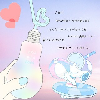 SNOOPY ペア画or加工orポエム 作りします💗🙈