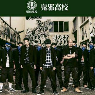HiGH&LOWなりきり(恋愛)