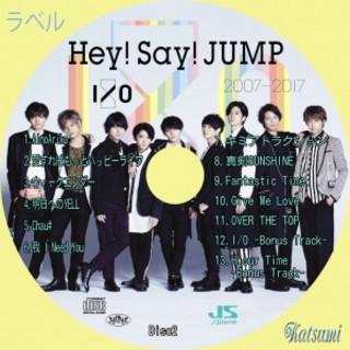 Hey!Say!JUMPのなり紹介所