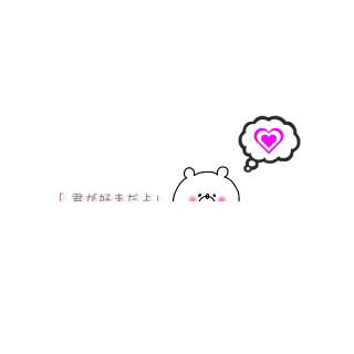 〜やっぱり君が好き〜〆