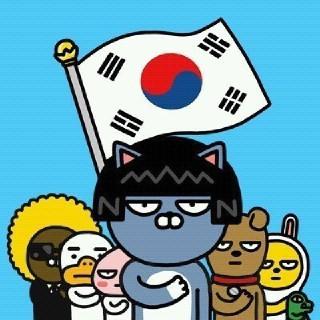 韓国ずきのたまり場🙄🖐🏻