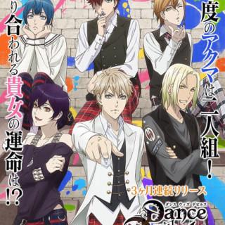 Dance with Devilsなりきり