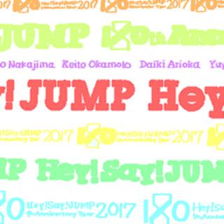 Hey!Say!JUMPとシェアハウス❗