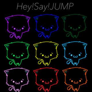 Hey! Say! JUMPの好きな人