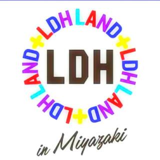 LDHファンさんと繋がりたい