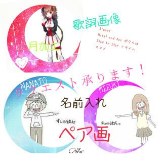 ◌⑅⃝♡ひなたの加工屋♡⑅⃝◌説明必読!!!!!