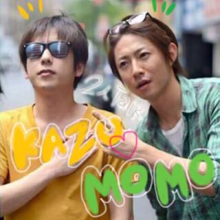 kazu x momo  talk  talk  talk!