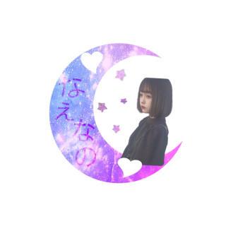 月加工しま〜す〜よ〜!!💋☺︎꒡̈⃝⌄̈⃝¨̮