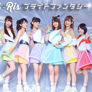 i☆Ris トーク 加工画像
