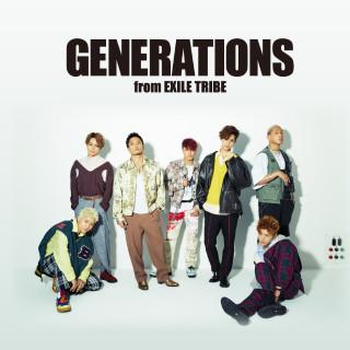 GENERATIONSと恋愛♡