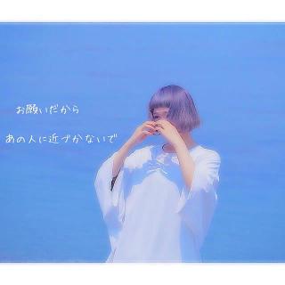 兄×妹    恋愛♡