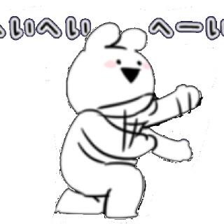フォロー100%のトーク作ろうの会🐥(((((ネーミングセンス