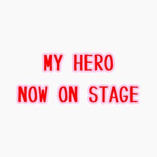 愛組小劇場公演 「MY HERO」