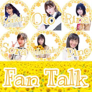 🌻Himawari Fan Talk🌻hmz46