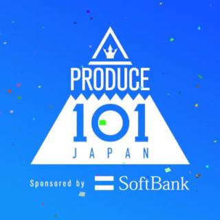 produce101JAPAN   pick me up!