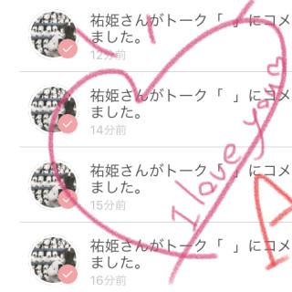 ❤︎ Love S t o r y  ❤︎