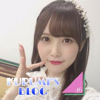 🎓加藤くるみ🍀 虹飴坂46 ブログ