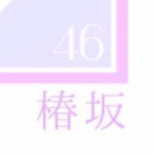 椿坂46 握手会 予約