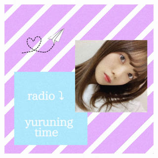 yuruning time . [radio]