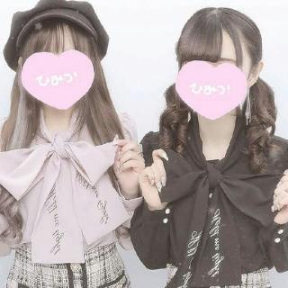 愛 夢 × 璃 桜 ♡