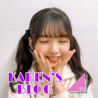 筒井かれん🥀 虹飴坂46 ブログ