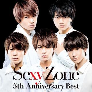 「恋愛也」SexyZoneと恋愛也です。