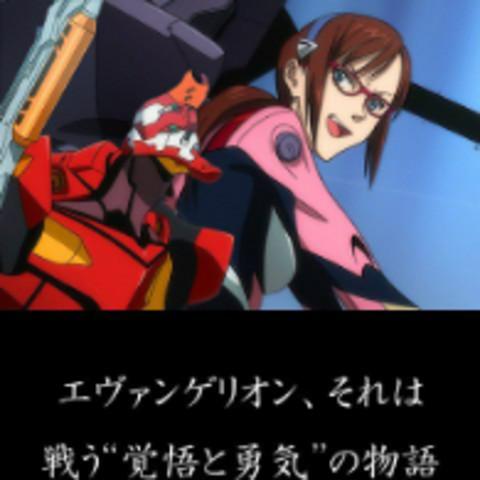 エヴァトークしよーぜ☆エヴァ、進撃、大罪どのアニメでも( ・∀・)b OK!誰でも参加おっけ〜です!
