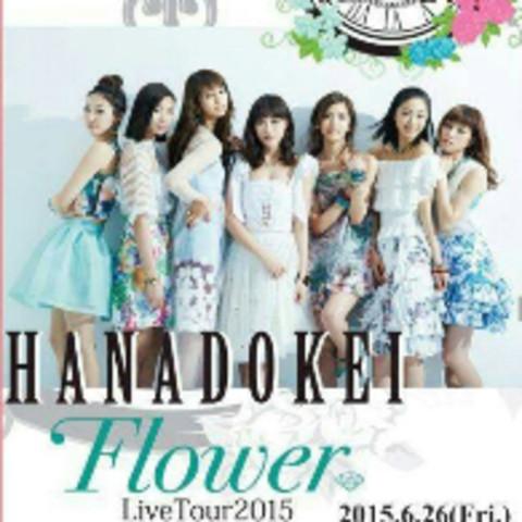 Flower好きな人集まれ❗