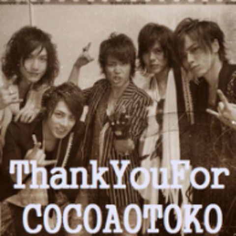 We love 心愛♡♥