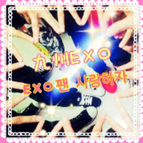 九州EXO-L Talk Room♡