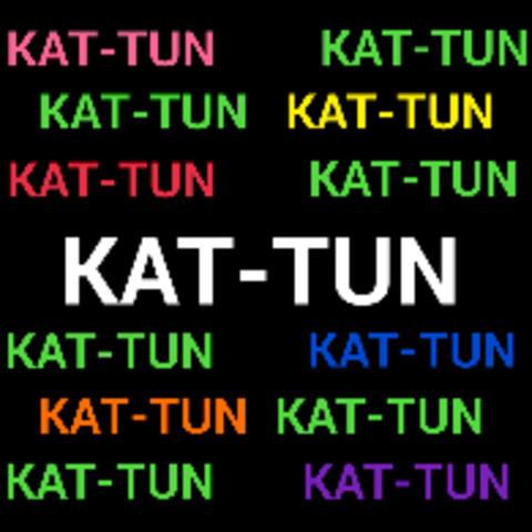 KAT-TUNとKAT-TUNの彼女なりきり♡