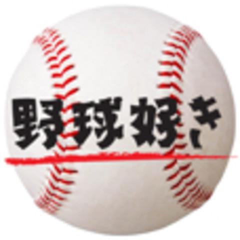 プロ野球ファン集まれ!