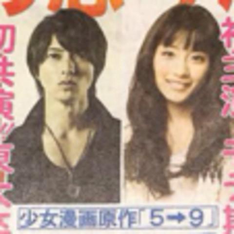 5→9(月9見る人集まれ〜)