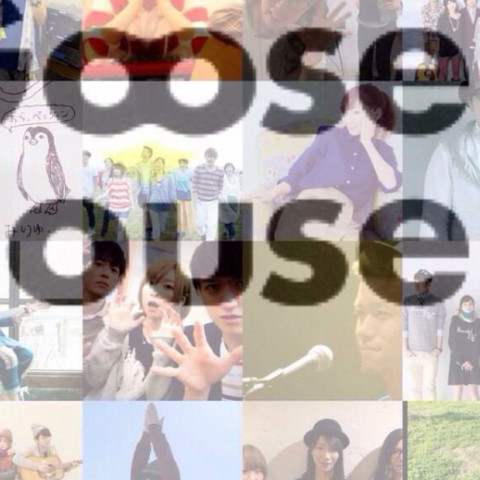 Goosehouse好きな人集まれっ!