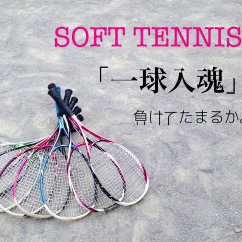 テニスしている人ー