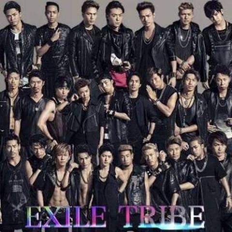 EXILE TRIBE愛してるクラブ