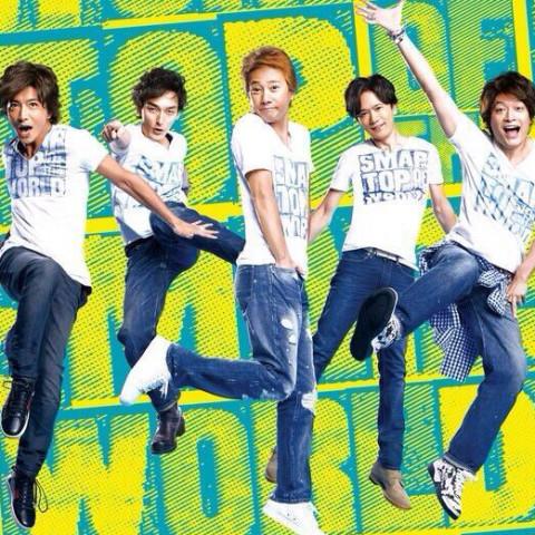 SMAPファン集合ー!!!!!