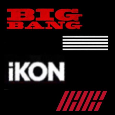 BIGBANG、iKON…とにかくYGぺん集まれえええええ!!!!