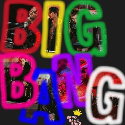 小6のBIG BANG好き♡誰でもおいでー!!