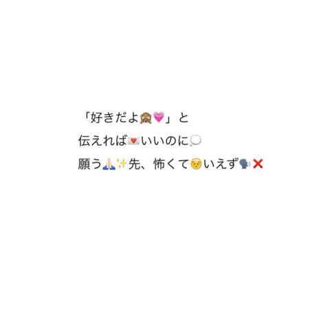 AAAParty会員限定♡
