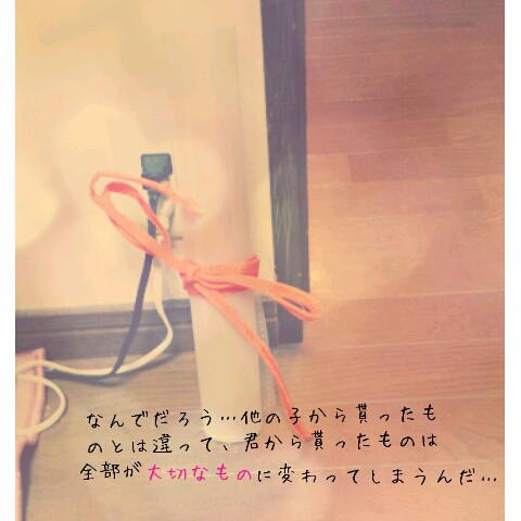 -男女youth-