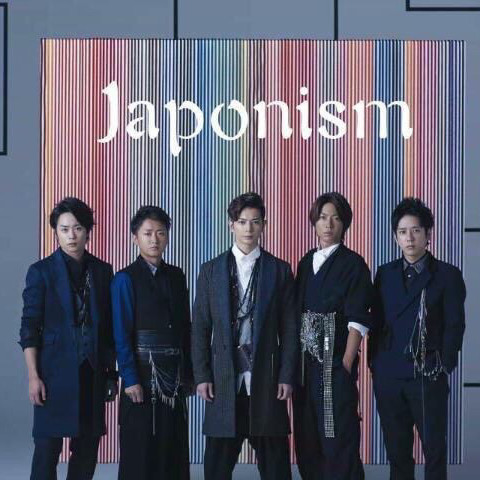 """Japonism Show"" in 横アリ 8月10日参戦の人!"