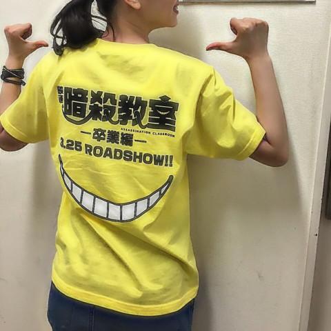 yamamoto 's   talk
