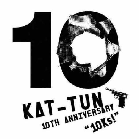 KAT-TUN LIVE 10Ks 参戦する方!