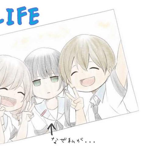 ReLIFEなりきりっ(`・ω・´)