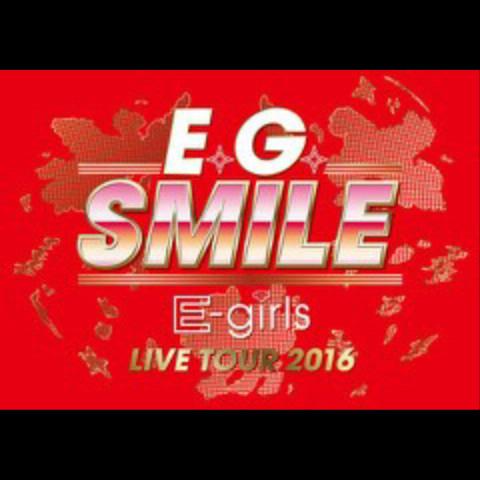 E-girlsfan集まれー!!!
