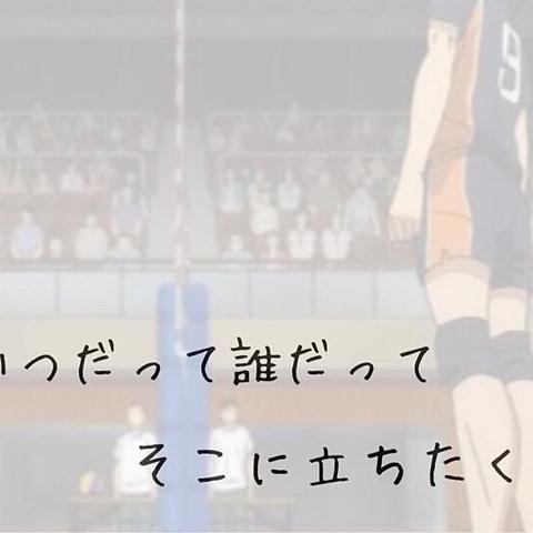 バレーボール大好き♡