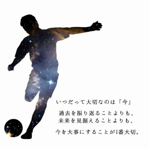 サッカー部&サッカー好きな人