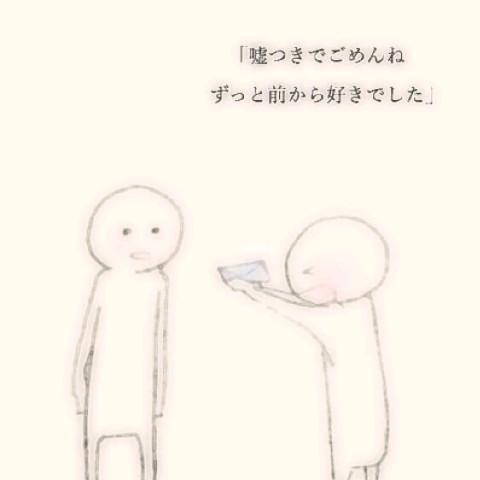 島根県民でボカロ好きな人ーーー!!
