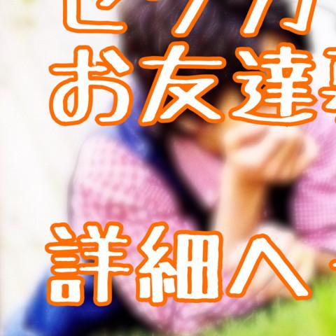 菊池♡ジュース様×おさとう